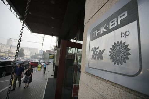 TNK-BP Holding Headquarters in Moscow