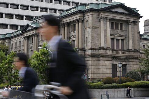 BOJ's $279 Billion JGB Buys Spur Record Win Streak: