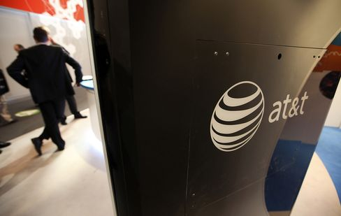 AT&T Will Market Business Mobile Security to Consumers in 2013