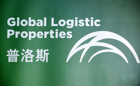 GLP Falls Most in Five Months on GIC Stake Sale
