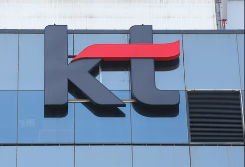 KT Drops Out of Maroc Telecom Bid on Valuation Differences