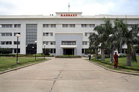 Ranbaxy Laboratories Headquarters