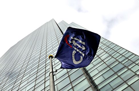 Citigroup Won't Seek Fed Approval to Boost Capital Return in '12
