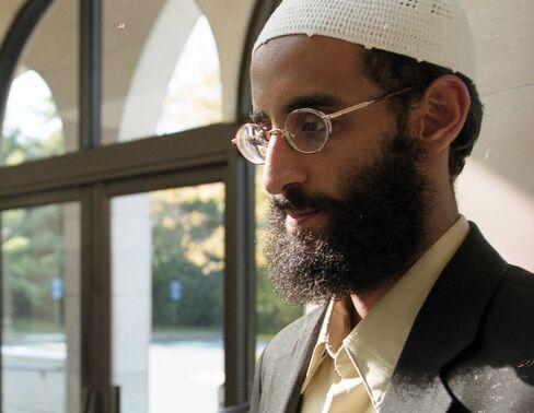 American Islamic Militant Anwar Al-Awlaki