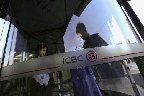 ICBC Profit Growth Slips to 11% as China Slowdown Hits Loans