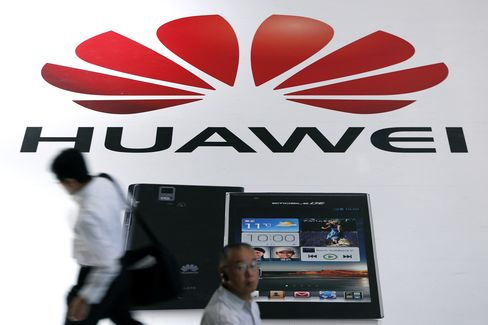 Huawei Advertisement