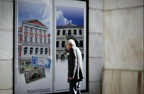 Greece Is Insolvent, Will Default on Its Debt