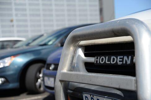 Holden Vehicle