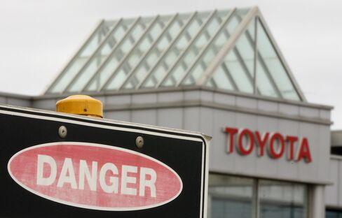 Toyota Motor Corp.'s Altona Plant