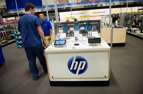 Hewlett-Packard Should Break Itself Up to Boost Value, UBS Says