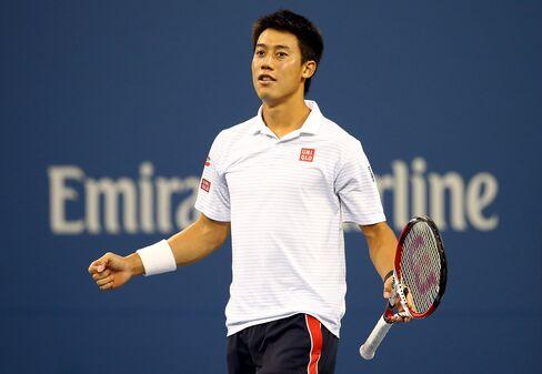Japanese Tennis Player Kei Nishikori