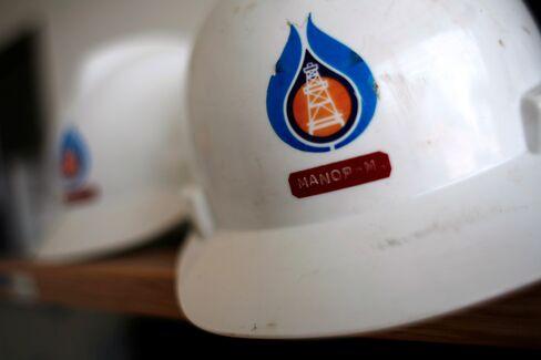 PTT Exploration Said to Raise $3 Billion in Thai Rights Offering