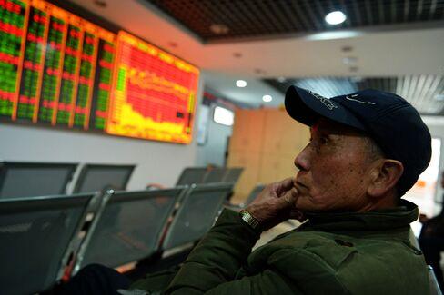 Stock Board in Hangzhou