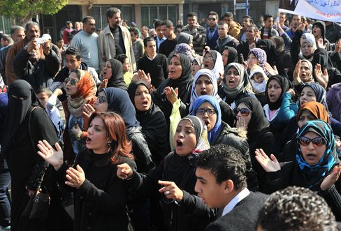 Egyptian Constitutional Court Rejects Election Law Articles