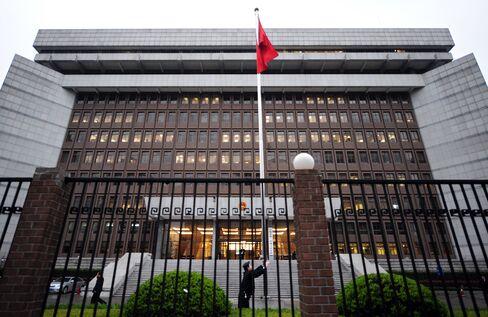 Shanghai No.1 Intermediate People's Court