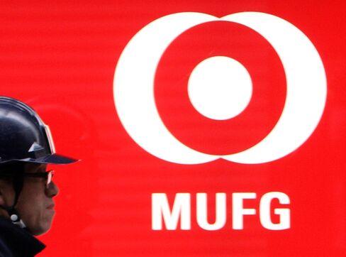 Mitsubishi UFJ Agrees to Buy RBS's Project-Finance Portfolio