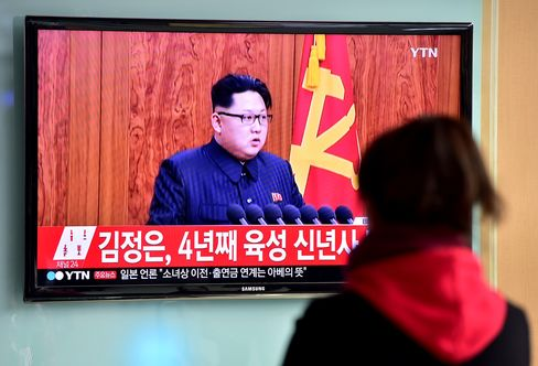 North Korean test not likely a hydrogen bomb, United States officials say