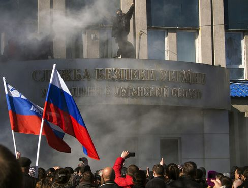 Pro-Kremlin Demonstrators