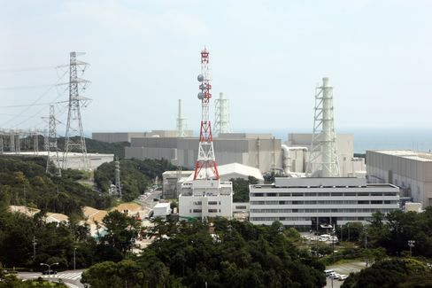 Chubu Electric Power Co.'s Hamaoka nuclear power station