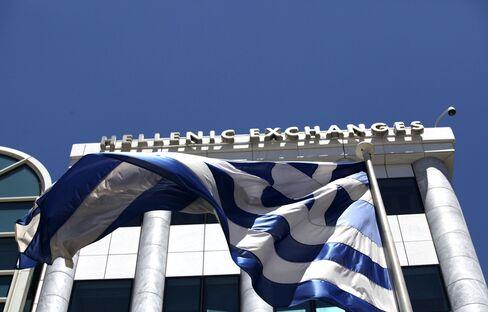 Hellenic Stock Exchange