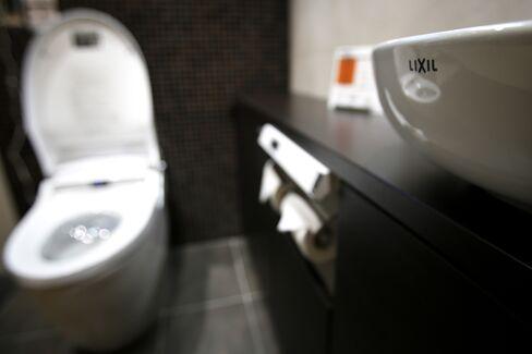 Trustwave Hijacked a Connection that Controls Lixil Toilets
