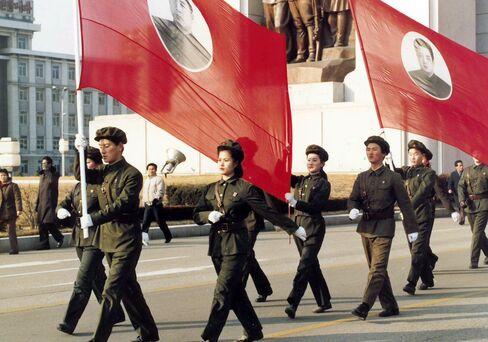 Kim Il-Sung Ceremony