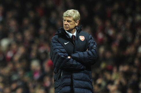 Arsenal Team Manager Arsene Wenger
