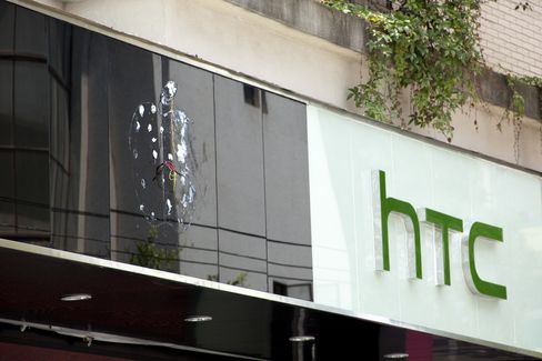 HTC Sues Apple Using Patents Obtained From Google