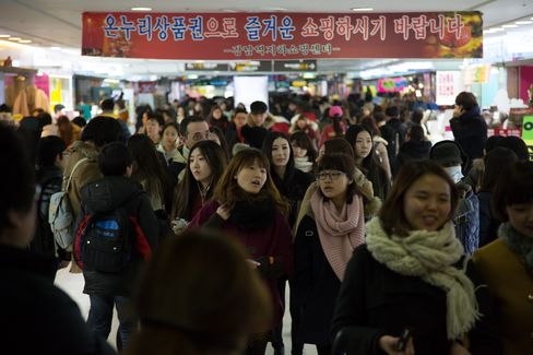 South Korea Grows Less Than Forecast as Won Strengthens