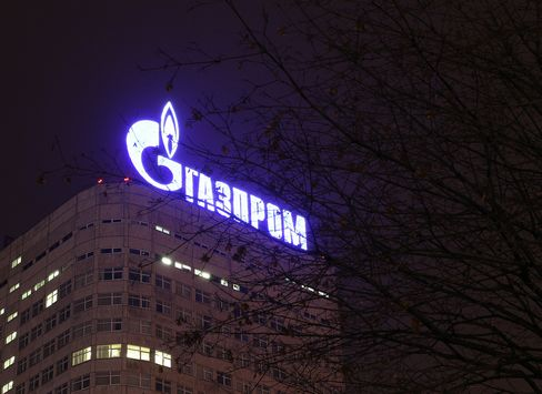 Record Russia Earnings Making World's Cheapest Stocks Cheape