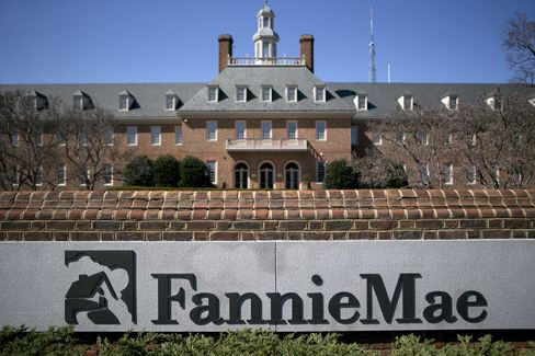 The Fannie Mae headquarters stands i