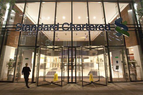 Standard Chartered Sees $330 Million Settlement on Iran Case