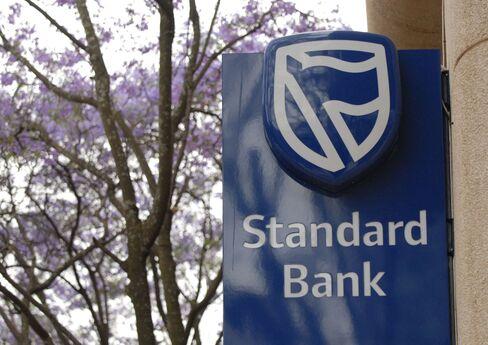 Standard Bank Cuts Brazil Unit in Emerging Market Pullback