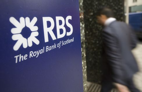 RBS Cancels Christmas for Investment Bankers