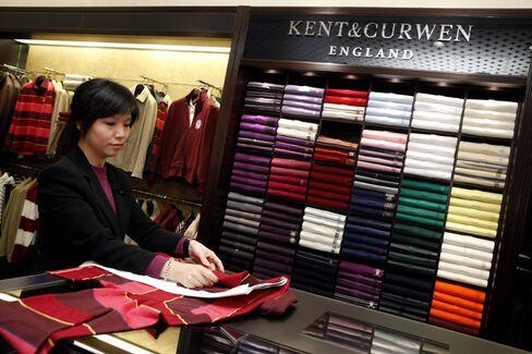 Kent & Curwen Store