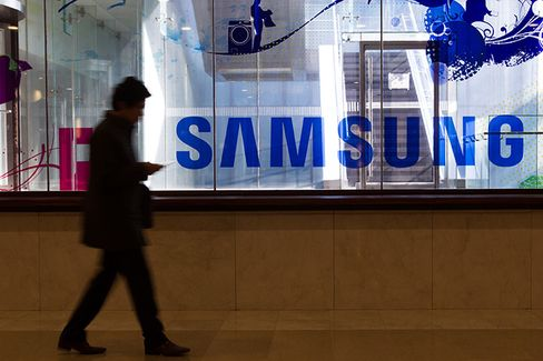 Samsung First-Quarter Profit Beats Estimates on Galaxy Sales