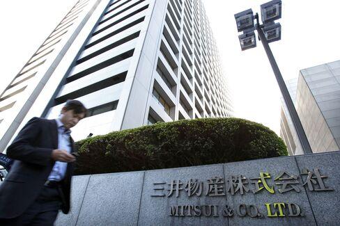 Mitsui & Co. Headquarters
