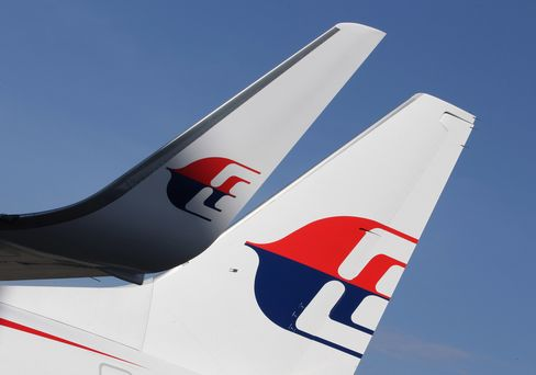 Malaysian Airline System Aircraft