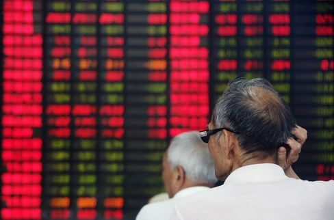 China Stocks Rise for First Day in Three as Huadian Power Gains