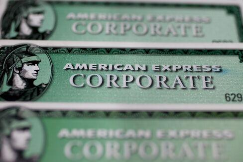 BofA Joins AmEx Leading Slump of Lenders as Job Growth Stalls