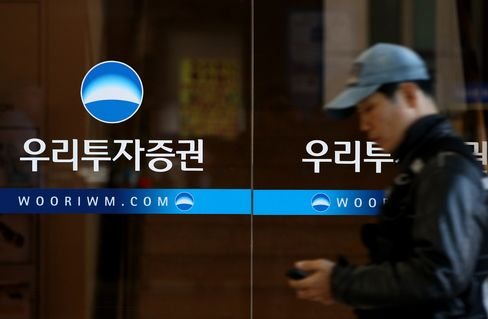 Woori Investment & Securities