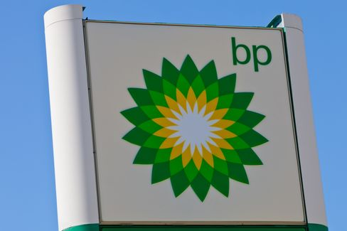 BP Oil Analyst Serio Said to Resign to Join Noble in Singapore