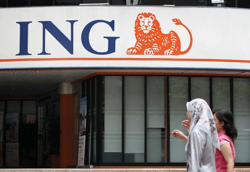 AIA Group Agrees to Buy ING's Malaysia Unit for $1.7 Billion