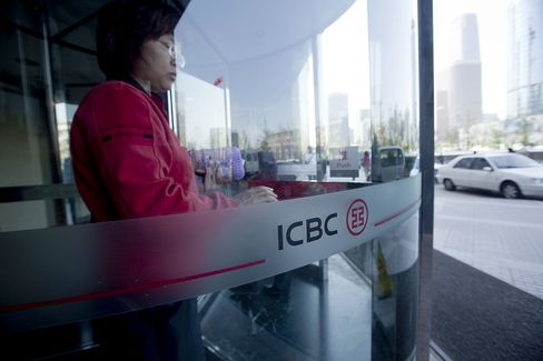 ICBC Gets Fed Nod as Chinese Banks Seek U.S. Growth