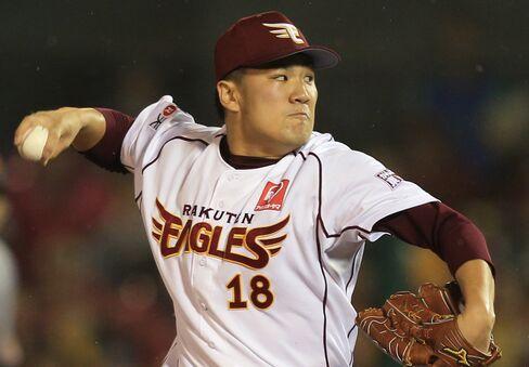 Rakuten Eagles Pitcher Masahiro Tanaka