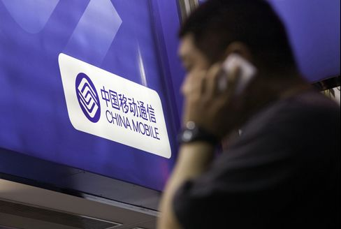 China Mobile Hoards More Cash Than Apple as Stocks Cheapen