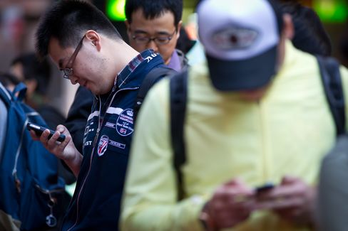 Web Surfers Using Apps Secretly Boost Economy