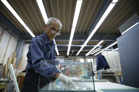 Nishio Glass & Mirror Factory