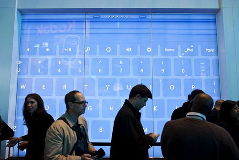 Microsoft's Next CEO a Tough Bet as Online Gamblers Favor Elop