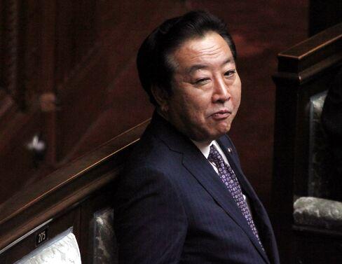 Japan's Prime Minister Noda